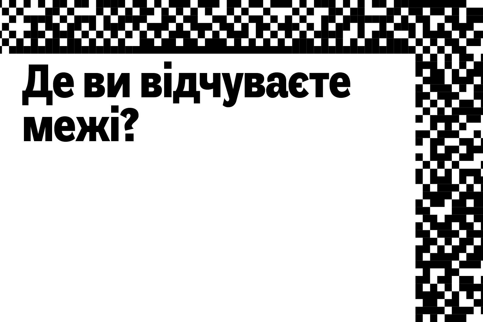 150408_Fragenkatalog_C_seite 10147