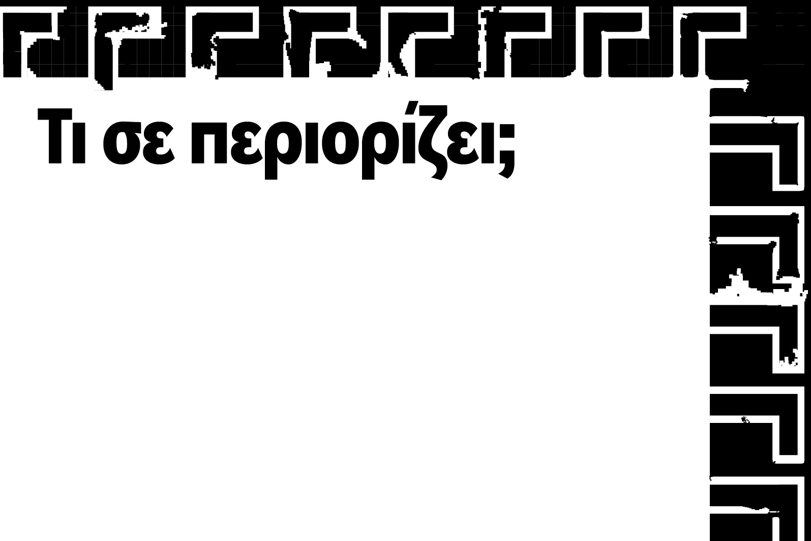 150408_Fragenkatalog_C_seite 10150