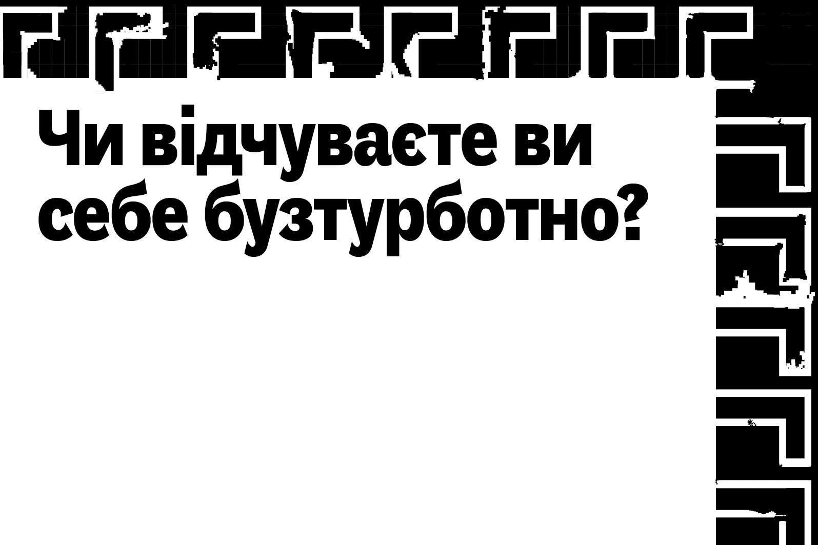 150408_Fragenkatalog_C_seite 10162