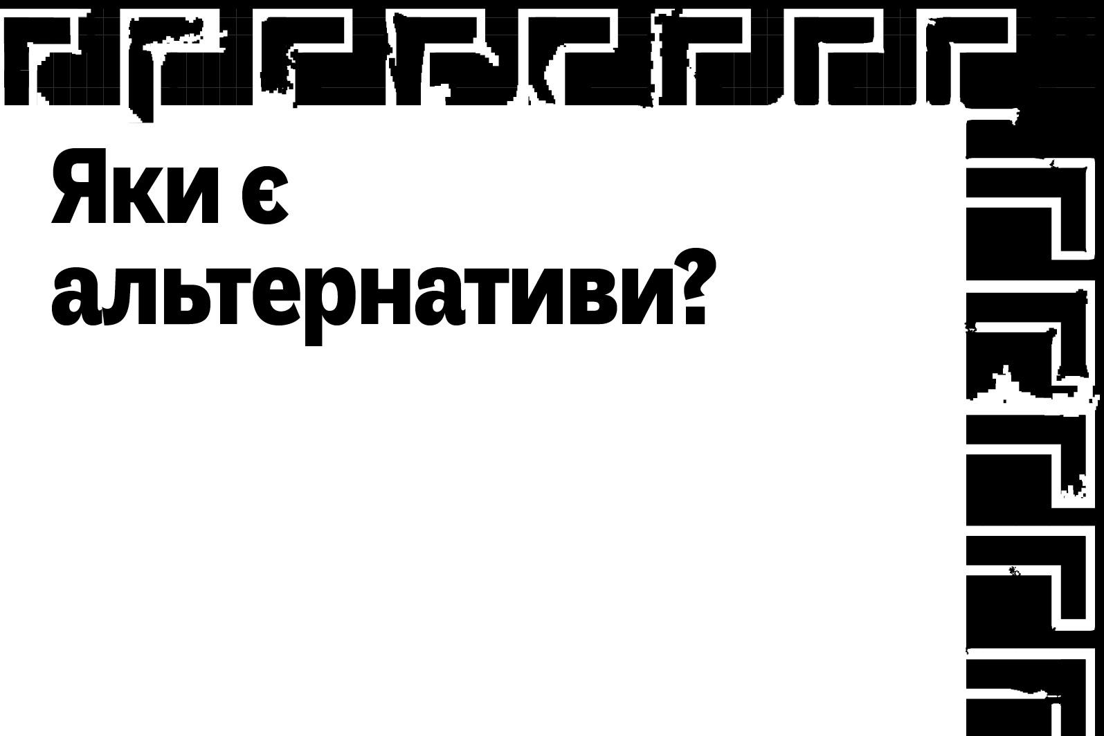 150408_Fragenkatalog_C_seite 10166