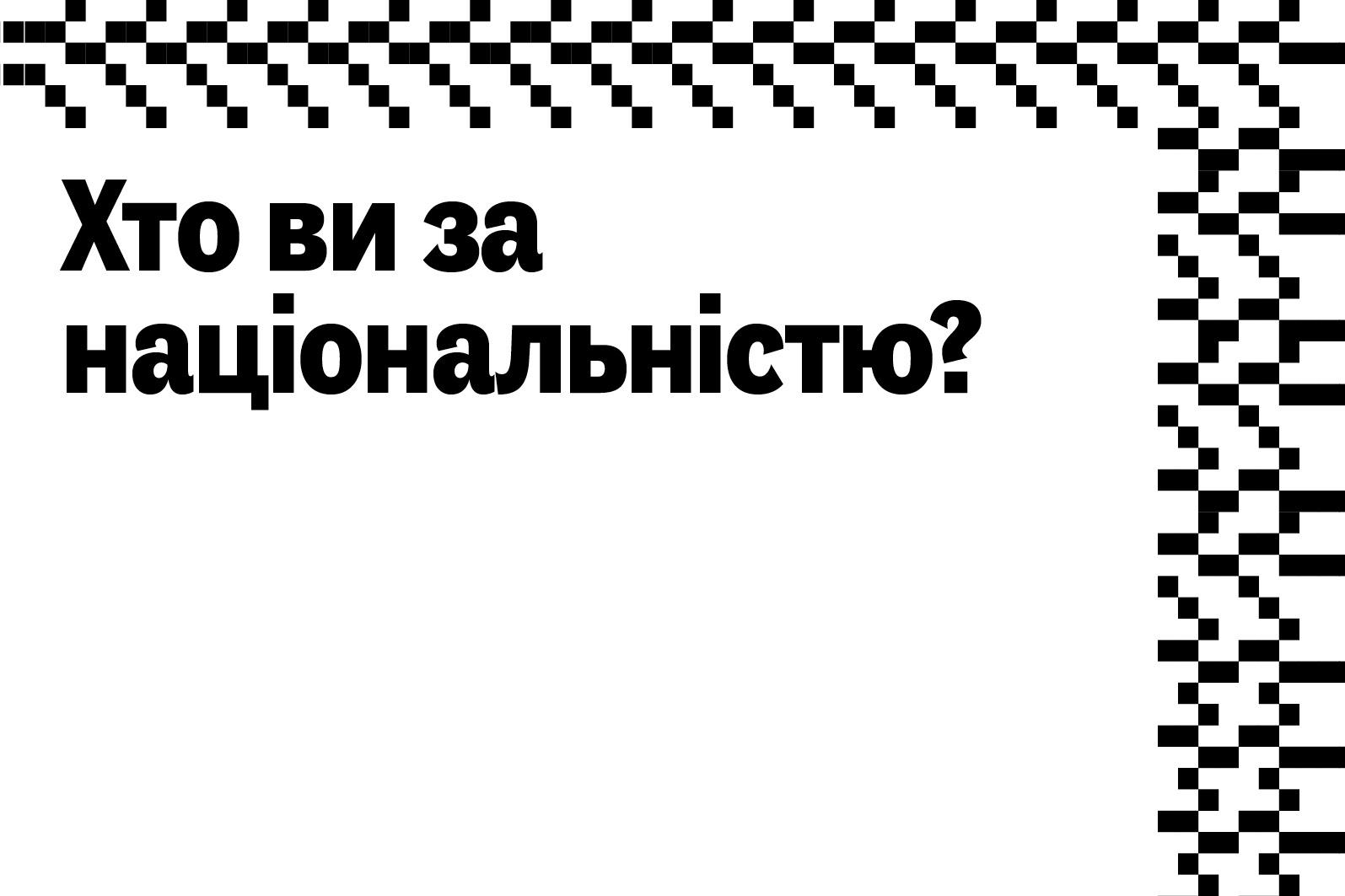 150408_Fragenkatalog_C_seite 10172