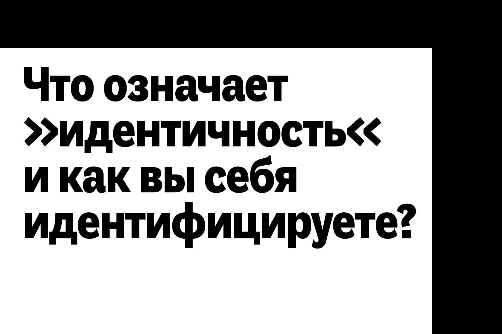 150408_Fragenkatalog_C_seite 10176